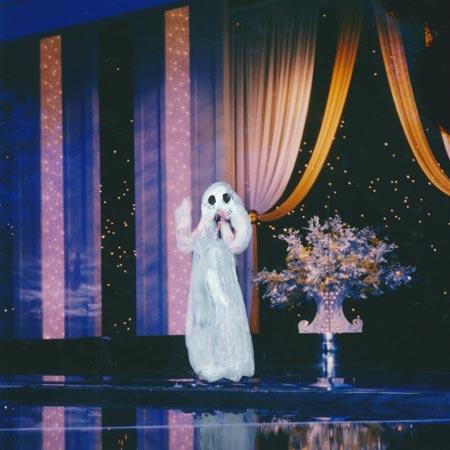 Disco Fantasma