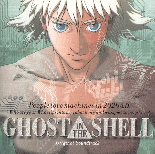 Kawai, Kenji - Ghost in the Shell (Original Soundtrack) Lp